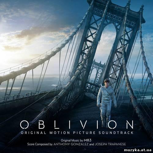 OST - Oblivion (2013)