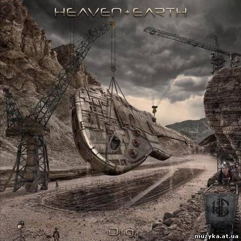 Heaven & Earth - Dig (2013)